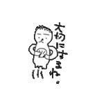 左手で描きました、左利きの僕が。(個別スタンプ:02)