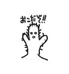 左手で描きました、左利きの僕が。(個別スタンプ:16)