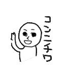左手で描きました、左利きの僕が。(個別スタンプ:33)