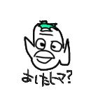 左手で描きました、左利きの僕が。(個別スタンプ:37)