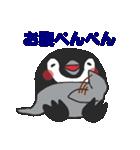 ぺんぺんぎん(個別スタンプ:02)