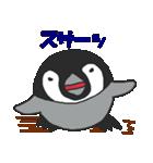 ぺんぺんぎん(個別スタンプ:21)