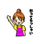 主婦が使う人気メッセージ「おだんごママ」(個別スタンプ:05)