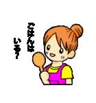 主婦が使う人気メッセージ「おだんごママ」(個別スタンプ:09)