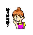 主婦が使う人気メッセージ「おだんごママ」(個別スタンプ:11)