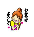 主婦が使う人気メッセージ「おだんごママ」(個別スタンプ:12)