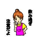 主婦が使う人気メッセージ「おだんごママ」(個別スタンプ:21)