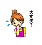 主婦が使う人気メッセージ「おだんごママ」(個別スタンプ:23)