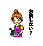 主婦が使う人気メッセージ「おだんごママ」(個別スタンプ:25)