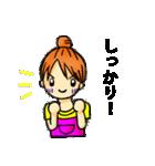 主婦が使う人気メッセージ「おだんごママ」(個別スタンプ:26)