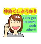 Easy英会話スタンプ by Mirai-chan 3