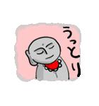 OJIZOSAN40〔お地蔵さん40〕(個別スタンプ:01)