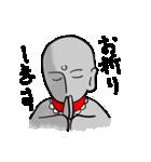 OJIZOSAN40〔お地蔵さん40〕(個別スタンプ:03)