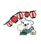 くまーる5(個別スタンプ:05)