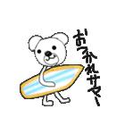 くまーる5(個別スタンプ:10)