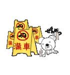 くまーる5(個別スタンプ:18)