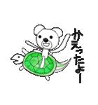 くまーる5(個別スタンプ:19)