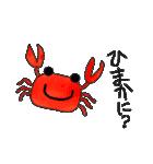くまーる5(個別スタンプ:20)