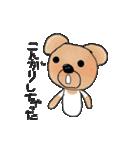 くまーる5(個別スタンプ:23)