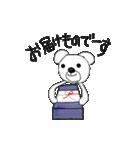 くまーる5(個別スタンプ:25)