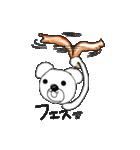 くまーる5(個別スタンプ:27)