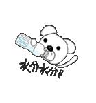くまーる5(個別スタンプ:31)