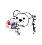 くまーる5(個別スタンプ:34)