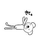 くまーる5(個別スタンプ:35)