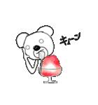 くまーる5(個別スタンプ:38)