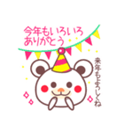あけおめチョコくまちゃん!!(個別スタンプ:01)