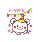 あけおめチョコくまちゃん!!(個別スタンプ:02)