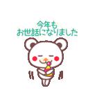 あけおめチョコくまちゃん!!(個別スタンプ:03)