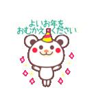 あけおめチョコくまちゃん!!(個別スタンプ:05)