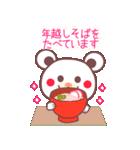 あけおめチョコくまちゃん!!(個別スタンプ:06)