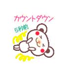 あけおめチョコくまちゃん!!(個別スタンプ:07)