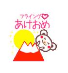 あけおめチョコくまちゃん!!(個別スタンプ:08)