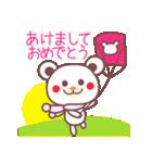 あけおめチョコくまちゃん!!(個別スタンプ:09)