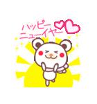 あけおめチョコくまちゃん!!(個別スタンプ:10)