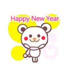 あけおめチョコくまちゃん!!(個別スタンプ:11)
