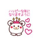 あけおめチョコくまちゃん!!(個別スタンプ:13)