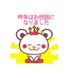 あけおめチョコくまちゃん!!(個別スタンプ:15)