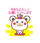 あけおめチョコくまちゃん!!(個別スタンプ:16)
