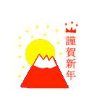 あけおめチョコくまちゃん!!(個別スタンプ:17)