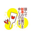 あけおめチョコくまちゃん!!(個別スタンプ:18)