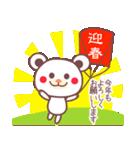 あけおめチョコくまちゃん!!(個別スタンプ:19)