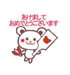 あけおめチョコくまちゃん!!(個別スタンプ:20)