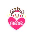 あけおめチョコくまちゃん!!(個別スタンプ:21)