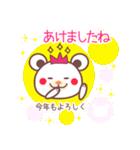 あけおめチョコくまちゃん!!(個別スタンプ:22)