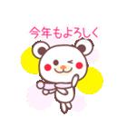あけおめチョコくまちゃん!!(個別スタンプ:23)