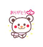 あけおめチョコくまちゃん!!(個別スタンプ:24)